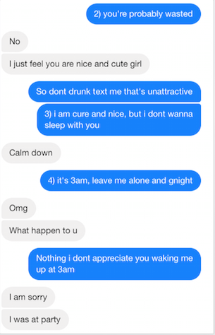 When a guy is not interested in you